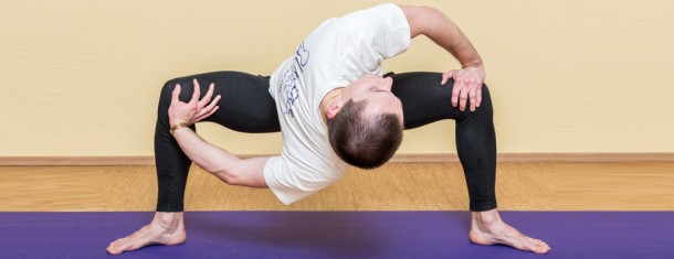 Petro Yoga
